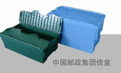 中国邮政托盘